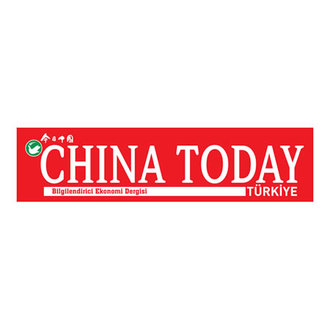 China Today Türkiye